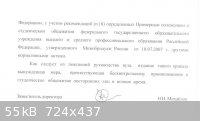 Letter-MO-02--2-forum.jpg - 55kB