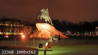IMG_5694.jpg - 223kB