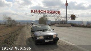 IMG_8361.JPG - 191kB
