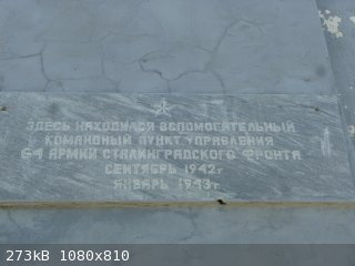 2.JPG - 273kB