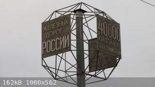 IMG_0142.JPG - 162kB