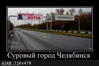 995554_surovyij-gorod-chelyabinsk.jpg - 42kB