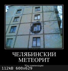 1802131608194173.jpg - 112kB