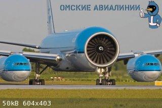 32-Omsk.jpg - 50kB