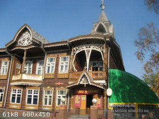 34-Barnaul.jpg - 61kB