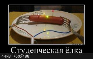 024jpg_4076841_10284871.jpg - 44kB