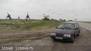 IMG_6003.JPG - 315kB