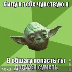 sajwLjQ_ufk.jpg - 40kB