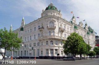 1280px-City_Duma_Building_(Rostov-on-Don)2.jpg - 215kB
