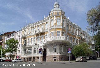 1280px-Rostov_on_don_1.jpg - 221kB