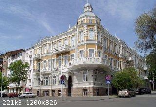 1280px-Rostov_on_don_1.jpg - 221kB