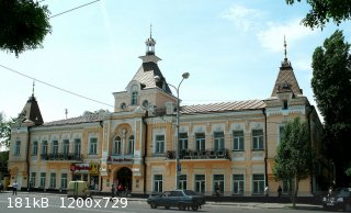 Shenderov.jpg - 181kB