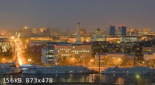 Rostov-on-don_skyline.jpg - 156kB