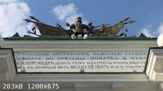 IMG_5718-2.JPG - 283kB