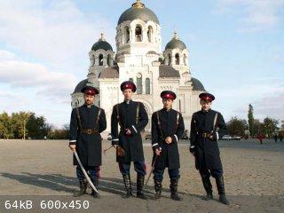 kostumy_kazachi_muzhskie_Novocherkassk_1.JPG - 64kB