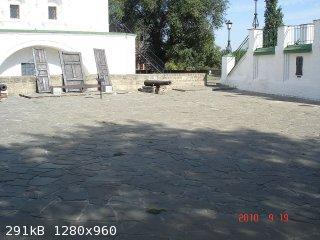 1280px-STCHK_Maidan.jpg - 291kB