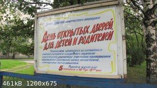 AIMG_4489.JPG - 461kB