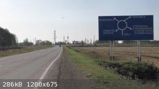 IMG_5099.JPG - 286kB