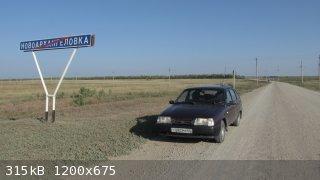 IMG_5132.JPG - 315kB