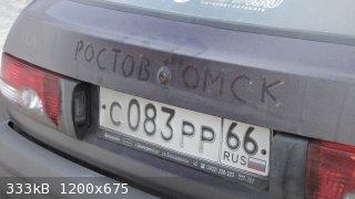 IMG_0550.JPG - 333kB