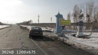 IMG_0551.JPG - 302kB