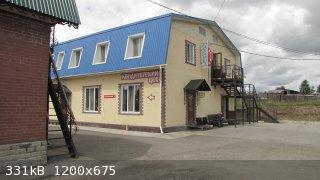 IMG_4371.JPG - 331kB