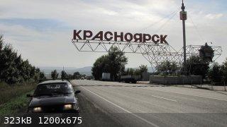 IMG_2427.JPG - 323kB