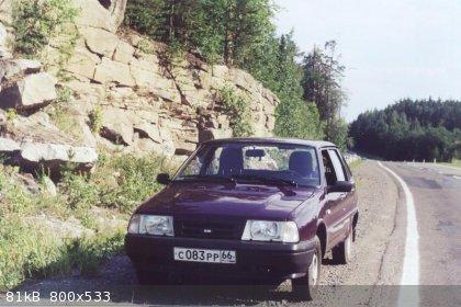 iz-Ural.jpg - 81kB