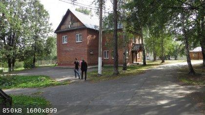 IMG_0849.JPG - 850kB