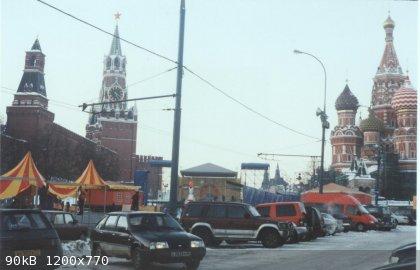 Kremlin.jpg - 90kB