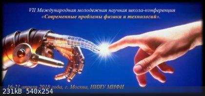 csm_image006_337b3b66d4.png - 231kB